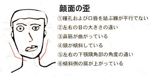 kaono-yugami-.jpg
